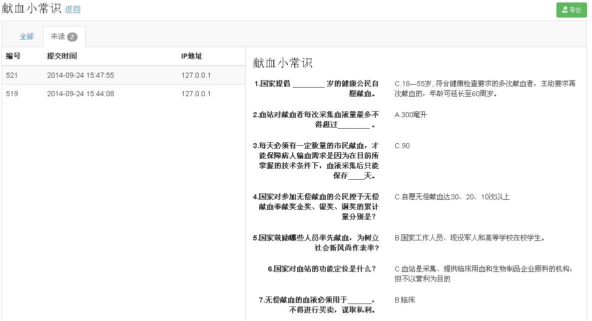 应用是对网页功能的增强,是某种网站功能的集合。和组件相同的是,应用也是构成网页的元素。不同的是,组件是9466网页制作最基本的元素,不用组件,就无法制作网页。但应用是增强的元素,不使用应用照样可以制作网页。 网站分为静态网站和动态网站,仅使用组件制作的网页是静态的,如果您熟悉web相关知识,就知道这些网页都是纯HTML页面,可以放在任何WEB服务器上。而如果项目安装了应用,则网页是动态的,而且发布服务器需要支持PHP(是否支持PHP语言请咨询您的服务器提供商)。应用都有一个管理后台,比如文章应用有个管理文
