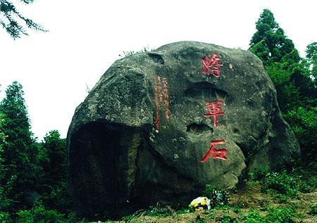 河南新县风景图片