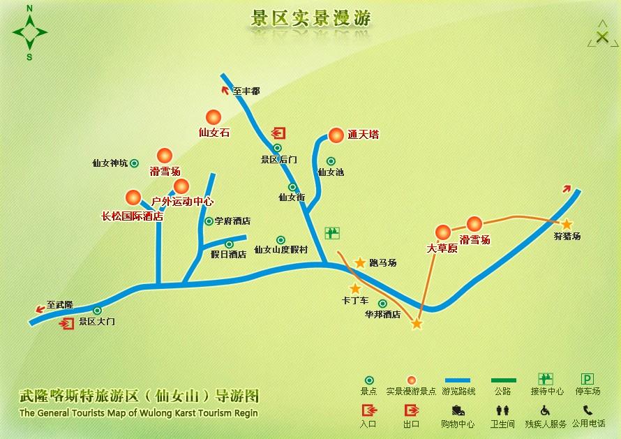 仙女山国家森林公园旅游线路图
