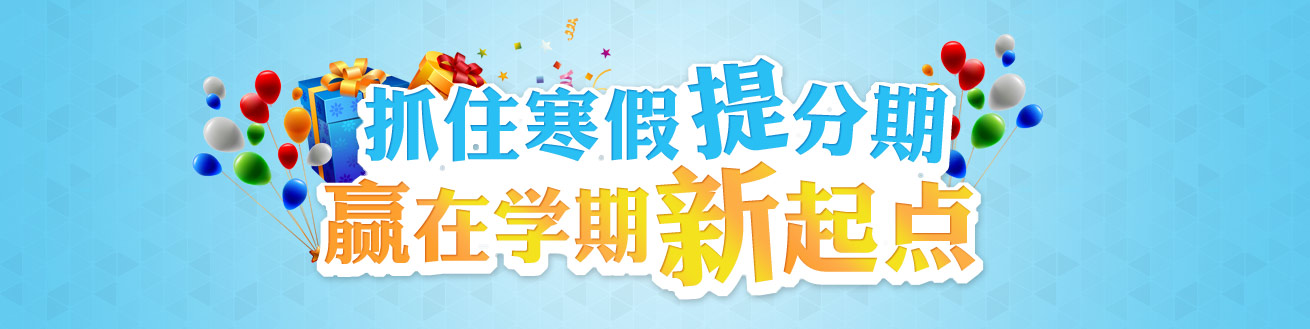 苏州晨曦教育假期全托班(暑假)安排表